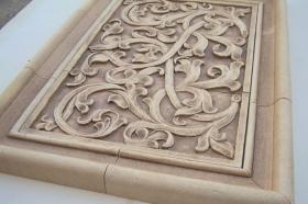 English Panel from Andersen Ceramics