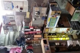overhead shop